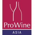 Prowine Asia 2019 | Hong Kong