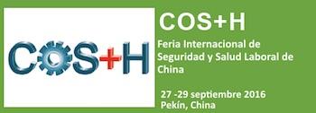 COS+H 2016 China