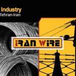IRAN WIRE. Feria del alambre de IRAN. Portolio de WIRE WORLDWIDE Iran
